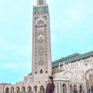 6 Day Tour Marrakech to Casablanca